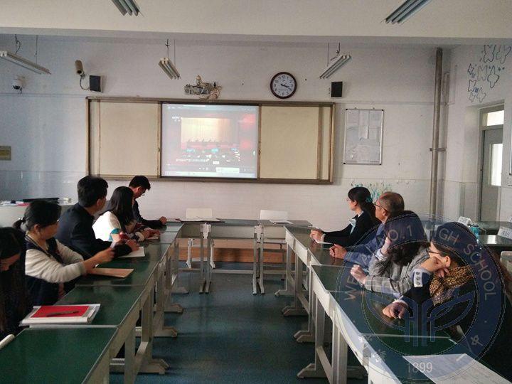威海一中第一党支部组织党员观看《榜样4》.jpg