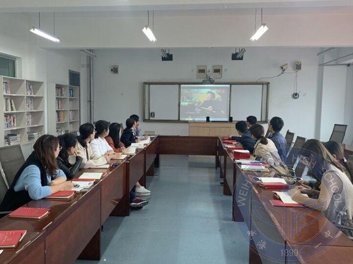 weihai一中第三党支部zu织党员观看《bang样4》.jpg
