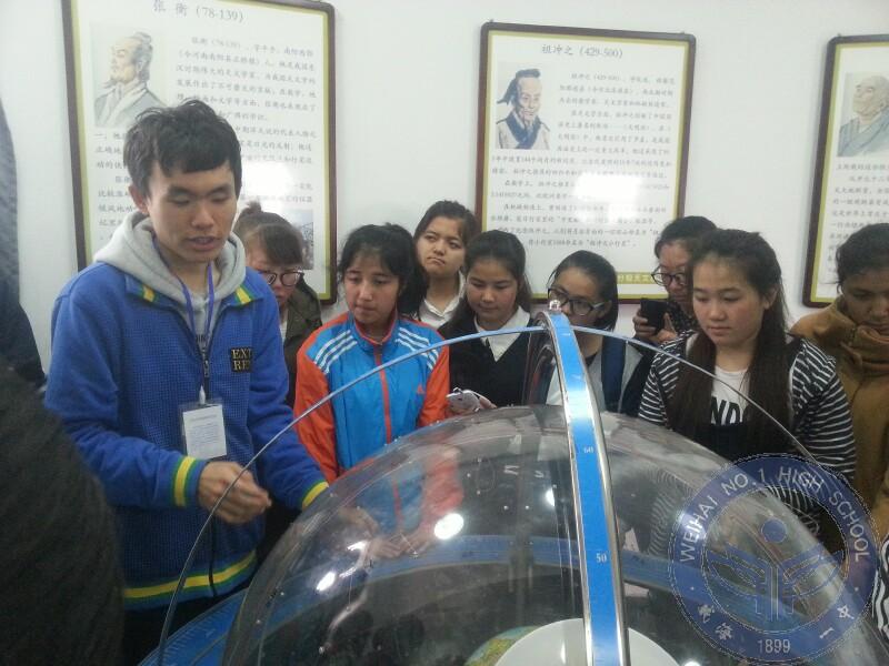 威海一中组织民族学部学生参观考察山大威海分校